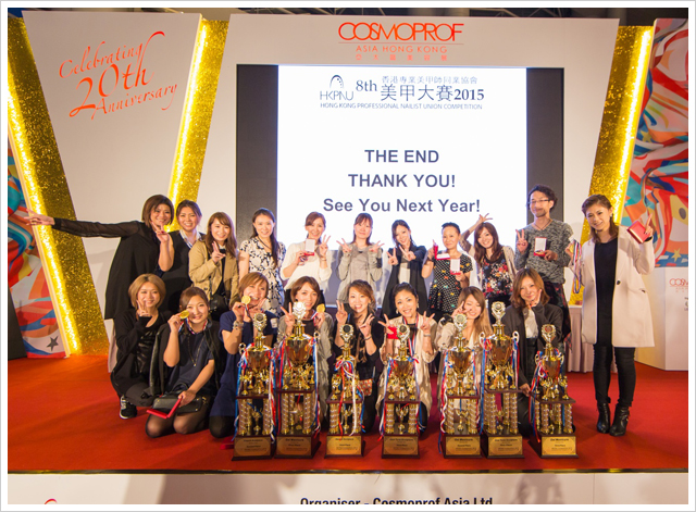 Hong Kong Professional Nailist Union Competition 2015