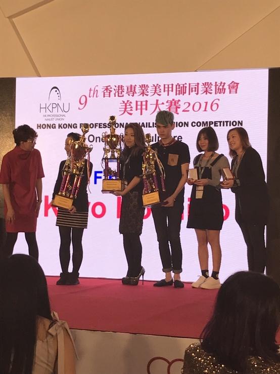 11月17日に行われたHKPNU香港コンペティション(Hong Kong Professional Nailist Union Competition 2016)に代表 三上が参加しました。